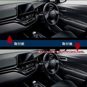YAOFAO C-HR インナー ドアノブ メッキリング カバー 内装 バッツ ドアハンドル ベゼル...