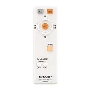 シャープ シーリングライト用リモコン CRMC-A024SDEZ(2866380013)|felicevoice-store