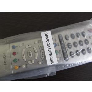 (SHARP)シャープ AQUOS テレビリモコン GA550WJSA felicevoice-store