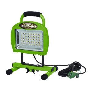 日動工業 LEDパワーライト20W 床スタンド型 LEN-20W-40PMS felicevoice-store