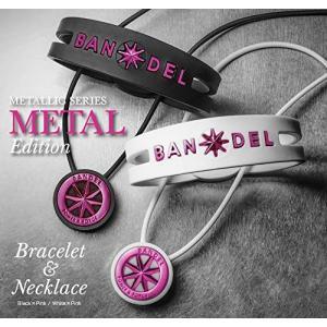 BANDEL バンデル【METAL NECKLACE】メタルネックレス【正規品】リニューアルモデル・パワー加工・ジャパンテクノロ|felicevoice-store