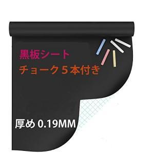 もっと厚い:TANAKA〓板貼リの厚さ0.19mm,0.12mmの〓板貼より壊れ難く使用寿命が長いで...