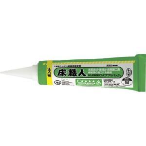 個装形態:アルミパック 性状:ウレタン樹脂系無溶剤形 標準使用量(塗布量):約1.5坪/本(口径5m...