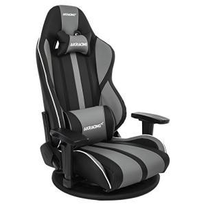ハイエンドゲーミング座椅子 極坐のセカンドバージョン 回転機能、フルフラットリクライニング機能、専用...