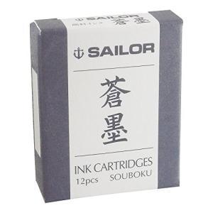 【インク】超微粒子顔料【容量】1ml 【特長】目詰まりしにくく、染料インクと変わらない快適な書き心地...