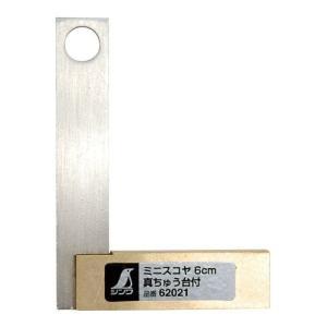 サイズ:60×44×6mm(台部) 製品重量:30g 材質:竿/ステンレス、台/真ちゅう 精度:60...