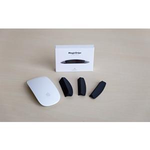 Magic Mouseの快適性を向上するために設計しました。大きなくぼみができるので、そこに指を置く...