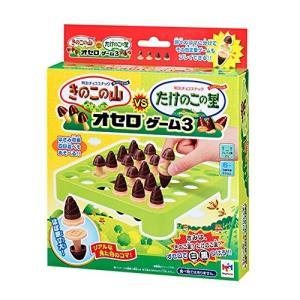 (C)meiji 対象年齢 :6才以上 おもちゃ/ゲーム/アクションゲーム