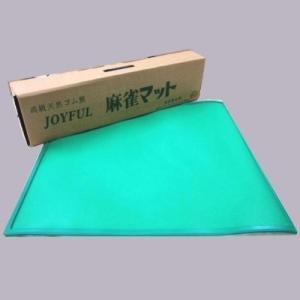 高級天然ゴム製 ジョイフル 麻雀マット JOY...の関連商品6