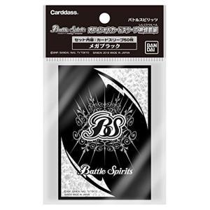 (C)BNP/BANDAI,NAS,TV TOKYO (C)BNP ホビー/トレーディングカード/カ...