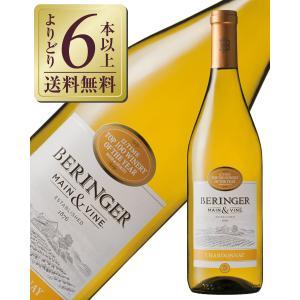 白ワイン アメリカ ベリンジャー カリフォルニア シャルドネ 2018 750ml wine