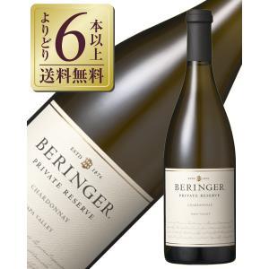 白ワイン アメリカ ベリンジャー プライベート リザーブ シャルドネ 2017 750ml wine