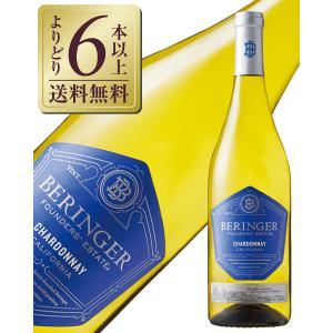 白ワイン アメリカ ベリンジャー ファウンダース エステート シャルドネ 2017 750ml wi...