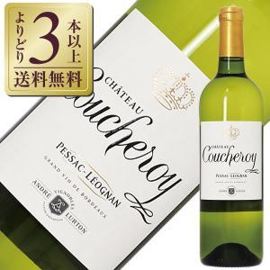 白ワイン フランス ボルドー アンドレ リュルトン シャトー クシュロワ ブラン 2016 750ml 今月の送料無料ワイン wine|felicity-y