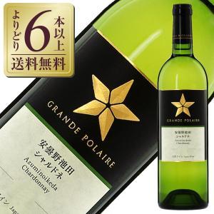 白ワイン 国産 グランポレール 安曇野池田 シャルドネ 2017 750ml 日本ワイン wine