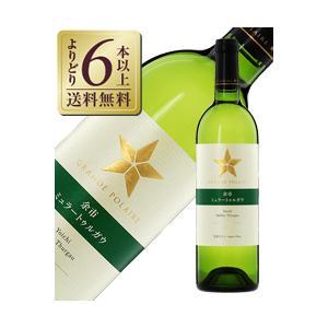 白ワイン 国産 グランポレール 余市 ミュラー トゥルガウ 2019 750ml 日本ワイン win...