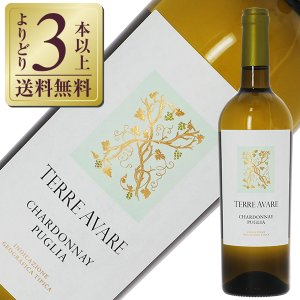 白ワイン イタリア ミニーニ テッレ アヴァーレ シャルドネ IGP プーリア 2019 750ml wine felicity-y