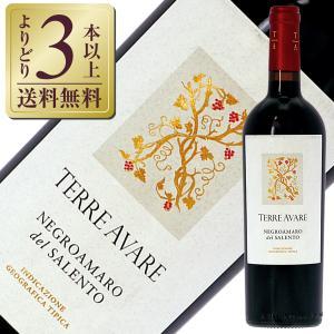 赤ワイン イタリア ミニーニ テッレ アヴァーレ ネグロアマーロ IGT サレント 2018 750ml wine felicity-y