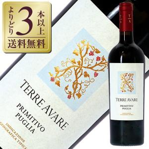 赤ワイン イタリア ミニーニ テッレ アヴァーレ プリミティーヴォ IGT プーリア 2019 750ml wine felicity-y