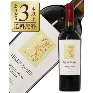 赤ワイン イタリア ミニーニ テッレ アヴァーレ ネロ ディ トロイア IGT プーリア 2018 750ml wine felicity-y