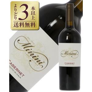 赤ワイン イタリア ミニーニ カベルネ ヴェネト IGT 2018 750ml wine felicity-y