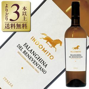 白ワイン イタリア ミニーニ インドーミト ファランギーナ ベネヴェンターノ IGT 2018 750ml wine felicity-y