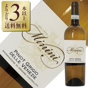 白ワイン イタリア ミニーニ ピノ グリージオ(ピノ グリージョ) デッレ ベネツィエ DOC 2019 750ml wine felicity-y