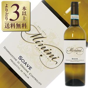 白ワイン イタリア ミニーニ ソアーヴェ DOC 2019 750ml wine felicity-y
