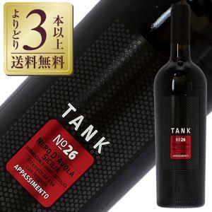 赤ワイン イタリア ミニーニ タンク ネロ ダーヴォラ アパッシメント タンク No.26 2019 750ml wine felicity-y