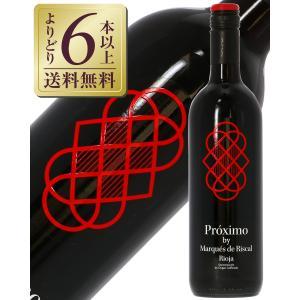 よりどり6本以上送料無料 @ビール・洋酒 @ワイン @赤ワイン @スペイン @リオハ @2010年代...