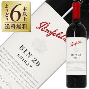 赤ワイン オーストラリア ペンフォールズ カリムナ ビン28 シラーズ 2017 ギフトボックス ギ...