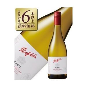 白ワイン オーストラリア ペンフォールズ マックス シャルドネ 2017 750ml wine ペン...