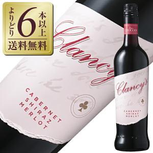 赤ワイン オーストラリア ピーター レーマン ワインズ バロッサ クランシーズ レッド 2015 7...