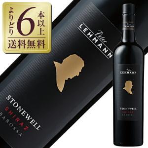 赤ワイン オーストラリア ピーター レーマン ワインズ ストーンウェル シラーズ 2011 750m...