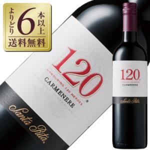 赤ワイン チリ サンタ リタ 120(シェント ベインテ) カルメネール 2018 750ml wi...
