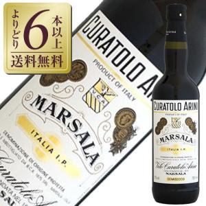 酒精強化 ワイン バーリョ クラトロ アリーニ マルサラ フィーネ セミセッコ 750ml