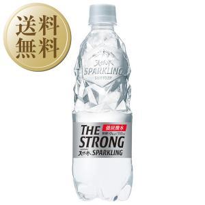炭酸水 サントリー 南アルプスの天然水 スパークリング ペットボトル 500ml×24本(1ケース)...