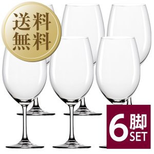 ワイングラス シュトルッツル クラシック ボルドー 品番:2000035 6脚セット 赤ワイン グラス 包装不可|felicity-y