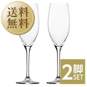 ワイングラス シュトルッツル クラシック シャンパーニュ 品番:2000029 2脚セット シャンパン グラス 包装不可|felicity-y