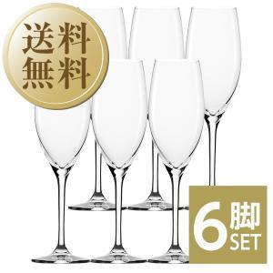 ワイングラス シュトルッツル クラシック シャンパーニュ 品番:2000029 6脚セット シャンパン グラス 包装不可|felicity-y