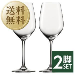 ワイングラス ショット ツヴィーゼル ヴィーニャ ワイン 品番:110485 2脚セット 白ワイン グラス 包装不可|felicity-y