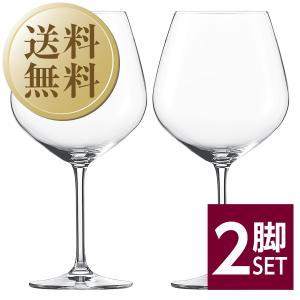 ワイングラス ショット ツヴィーゼル ヴィーニャ ブルゴーニュ 品番:110499 2脚セット 赤ワイン グラス 包装不可|felicity-y