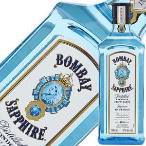 ジン ボンベイ サファイア 47度 750ml スピリッツ gin|felicity-y
