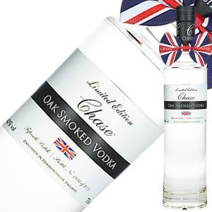 ウォッカ チェイス スモーク ウォッカ 40度 700ml スピリッツ vodka|felicity-y