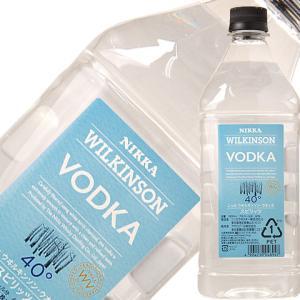 ウォッカ ウィルキンソン(ウヰルキンソン) ウォッカ 40度 正規 1800ml スピリッツ vodka 包装不可|felicity-y
