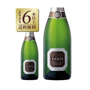 スパークリングワイン スペイン アルティーガ フステル ダミア カヴァ ブルット(ブリュット) 750ml sparkling wine|felicity-y