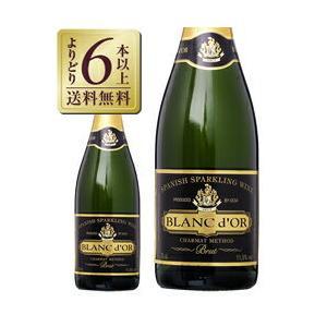 スパークリングワイン スペイン ブランドール ブリュット 750ml sparkling wine|felicity-y