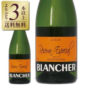 スパークリングワイン カヴァ スペイン カヴァ ブランシェール レゼルバ エスペシャル ブリュット NV 750ml 今月の送料無料ワイン cava|felicity-y