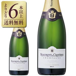 シャンパン フランス シャンパーニュ ボーモン デ クレイエール グランド レゼルブ ブリュット ハーフ 375ml champagne|felicity-y