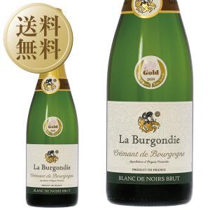 スパークリングワイン フランス ラ カンパニー ド ブルゴンディ クレマン ド ブルゴーニュ ブラン...